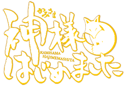 http://forum.icotaku.com/images/forum/plannings/automne2012/logo/haji.png