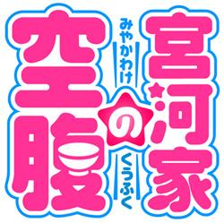 http://forum.icotaku.com/images/forum/plannings/automne2013/logo/Miyakawa.jpg