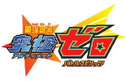 http://forum.icotaku.com/images/forum/plannings/automne2013/logo/ex.jpg
