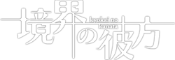 http://forum.icotaku.com/images/forum/plannings/automne2013/logo/kyo.png