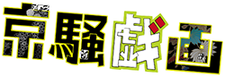 http://forum.icotaku.com/images/forum/plannings/automne2013/logo/kyos.png