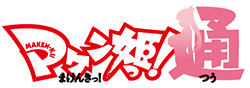 http://forum.icotaku.com/images/forum/plannings/automne2013/logo/maken.png