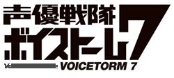 http://forum.icotaku.com/images/forum/plannings/automne2013/logo/voice.png