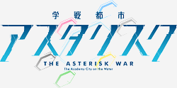 http://forum.icotaku.com/images/forum/plannings/automne2015/logo/asterisk.png