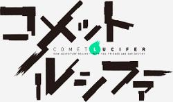 http://forum.icotaku.com/images/forum/plannings/automne2015/logo/comet_lucifer.png