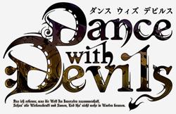 http://forum.icotaku.com/images/forum/plannings/automne2015/logo/dance.jpg