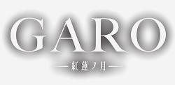 http://forum.icotaku.com/images/forum/plannings/automne2015/logo/garo_S2.png