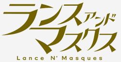 http://forum.icotaku.com/images/forum/plannings/automne2015/logo/lancen.jpg