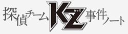 http://forum.icotaku.com/images/forum/plannings/automne2015/logo/teamkz.jpg