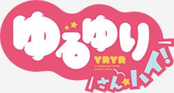 http://forum.icotaku.com/images/forum/plannings/automne2015/logo/yuruyuri_S3.png