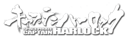 http://forum.icotaku.com/images/forum/plannings/ete2013/logo/Harlock.png
