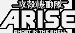 http://forum.icotaku.com/images/forum/plannings/ete2013/logo/arise.png