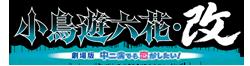 http://forum.icotaku.com/images/forum/plannings/ete2013/logo/chunibyo_movie.png