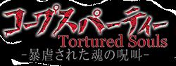 http://forum.icotaku.com/images/forum/plannings/ete2013/logo/corpse.png