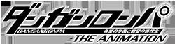 http://forum.icotaku.com/images/forum/plannings/ete2013/logo/dangan.png