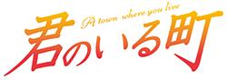 http://forum.icotaku.com/images/forum/plannings/ete2013/logo/kimi.png