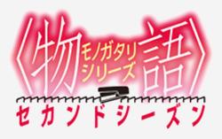 http://forum.icotaku.com/images/forum/plannings/ete2013/logo/mono.png
