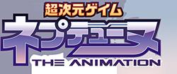 http://forum.icotaku.com/images/forum/plannings/ete2013/logo/neptune.png