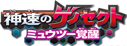 http://forum.icotaku.com/images/forum/plannings/ete2013/logo/pokemon.png