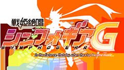 http://forum.icotaku.com/images/forum/plannings/ete2013/logo/symp.png