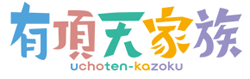 http://forum.icotaku.com/images/forum/plannings/ete2013/logo/uchoten.png