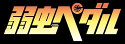 http://forum.icotaku.com/images/forum/plannings/ete2013/logo/yowa.png