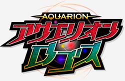 http://forum.icotaku.com/images/forum/plannings/ete2015/logo/aquarion_logos2.png