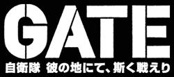 http://forum.icotaku.com/images/forum/plannings/ete2015/logo/gate.png