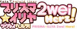 http://forum.icotaku.com/images/forum/plannings/ete2015/logo/illya_herz.png