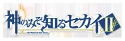 http://forum.icotaku.com/images/forum/plannings/printemps2011/logo/kami.png