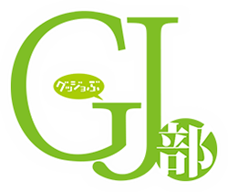 http://forum.icotaku.com/images/forum/plannings/printemps2014/logo/GJ.png