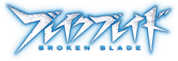 http://forum.icotaku.com/images/forum/plannings/printemps2014/logo/broken_blade.png