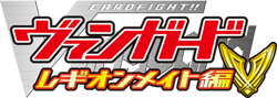 http://forum.icotaku.com/images/forum/plannings/printemps2014/logo/cardfight_S4.png
