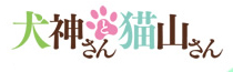 http://forum.icotaku.com/images/forum/plannings/printemps2014/logo/inugami.jpg