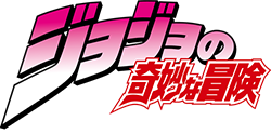 http://forum.icotaku.com/images/forum/plannings/printemps2014/logo/jojo.png