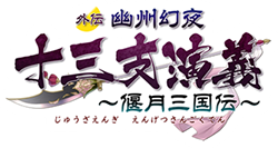 http://forum.icotaku.com/images/forum/plannings/printemps2014/logo/juza.png