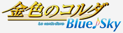 http://forum.icotaku.com/images/forum/plannings/printemps2014/logo/kin.jpg