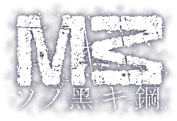 http://forum.icotaku.com/images/forum/plannings/printemps2014/logo/m3.png