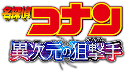 http://forum.icotaku.com/images/forum/plannings/printemps2014/logo/mai.png