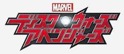 http://forum.icotaku.com/images/forum/plannings/printemps2014/logo/marvel.jpg