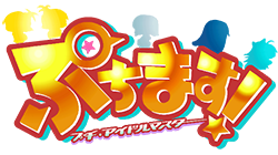 http://forum.icotaku.com/images/forum/plannings/printemps2014/logo/puchi.png