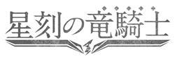 http://forum.icotaku.com/images/forum/plannings/printemps2014/logo/seiko.png
