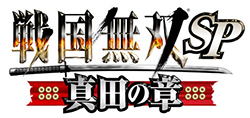 http://forum.icotaku.com/images/forum/plannings/printemps2014/logo/sengoku.jpg