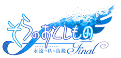 http://forum.icotaku.com/images/forum/plannings/printemps2014/logo/sora.jpg
