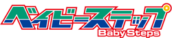 http://forum.icotaku.com/images/forum/plannings/printemps2015/logo/babysteps.png