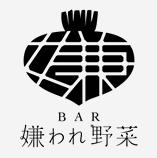 http://forum.icotaku.com/images/forum/plannings/printemps2015/logo/bar_kiraware.png