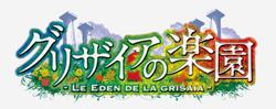 http://forum.icotaku.com/images/forum/plannings/printemps2015/logo/eden_grisaia.jpg