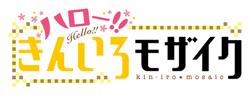 http://forum.icotaku.com/images/forum/plannings/printemps2015/logo/hello-kiniro.png