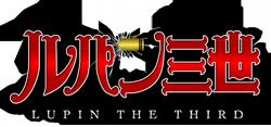 http://forum.icotaku.com/images/forum/plannings/printemps2015/logo/lupin.png