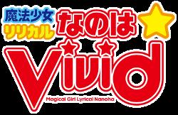 http://forum.icotaku.com/images/forum/plannings/printemps2015/logo/nanoha-vivid.png